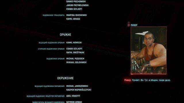 Cyberpunk 2077 Screenshot 2021.09.11 - 21.28.51.09.jpg