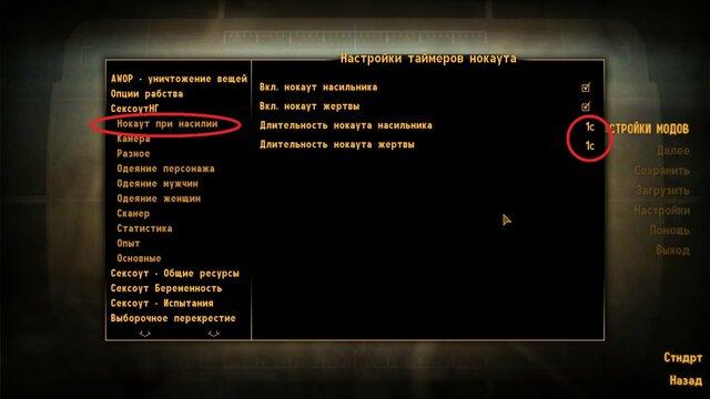 Fallout - New Vegas Screenshot 2021.10.01 - 08.55.57.85.jpg