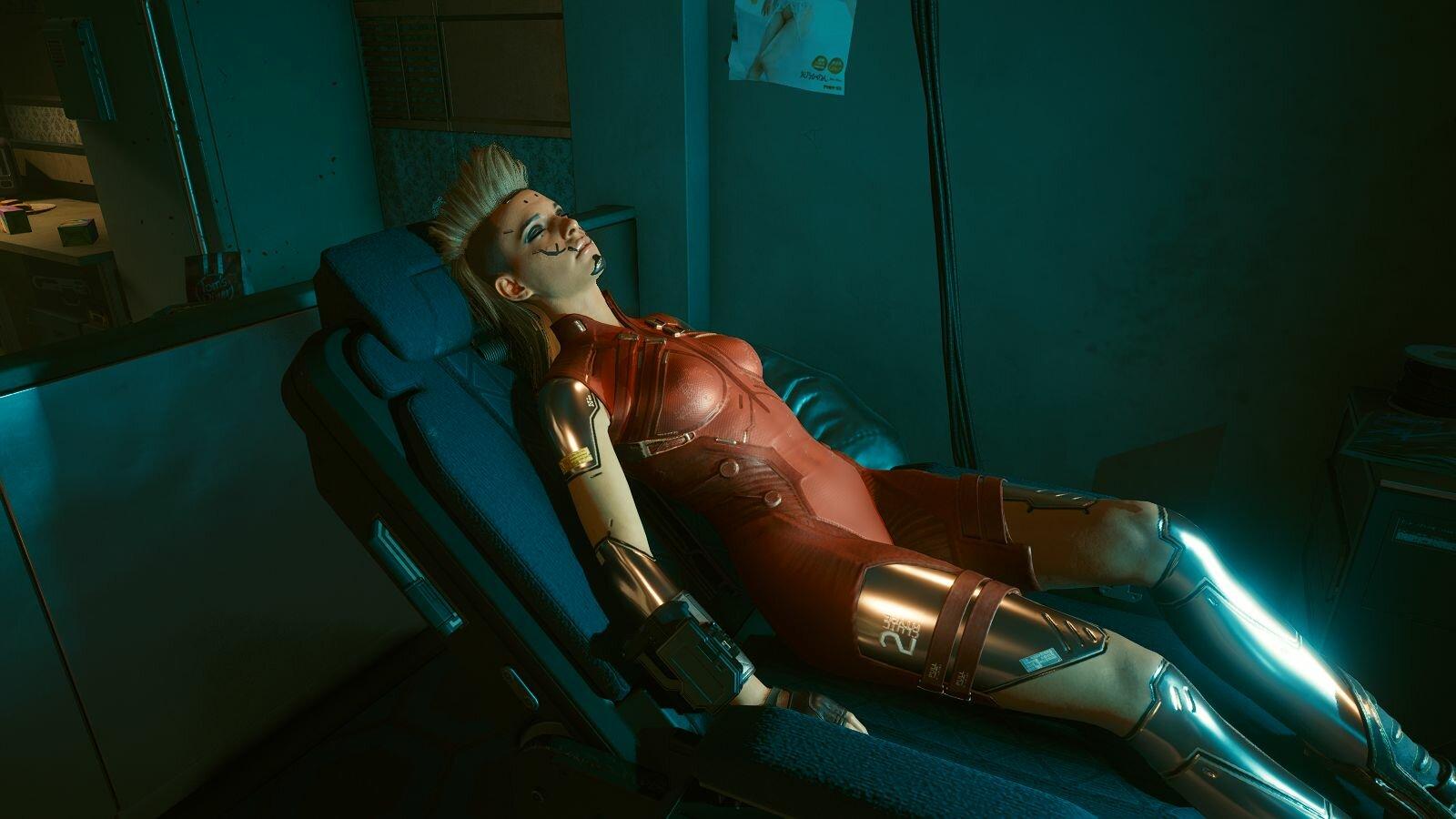 В Cyberpunk тоже есть спящие красавицы ;)