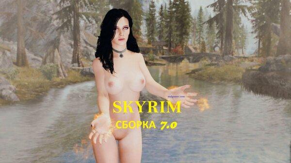ОБЛОЖКА 6. Skyrim SE (сборка 7.0)